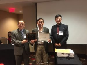 Distinguished Service Award for Dr Lu Hanchao