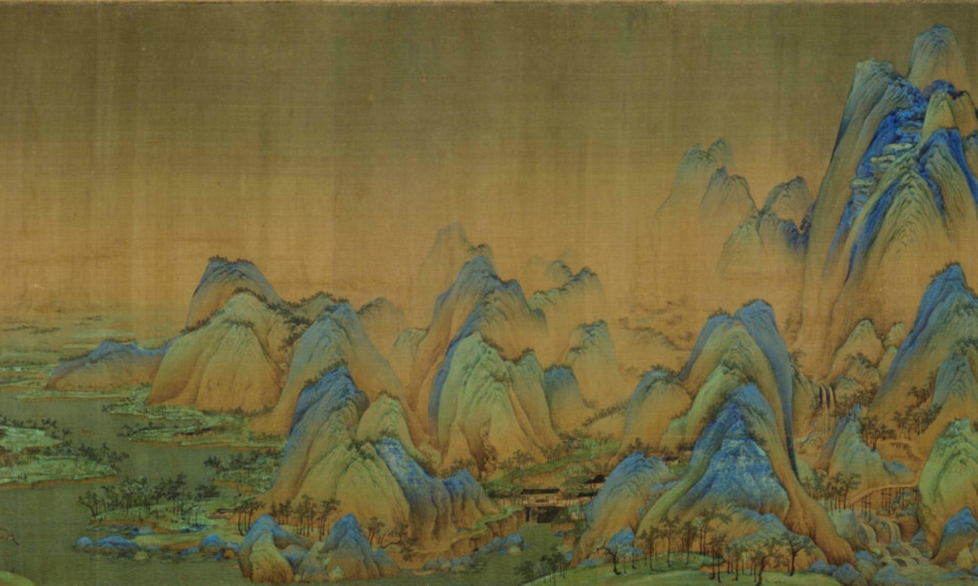 Chinese Historians
